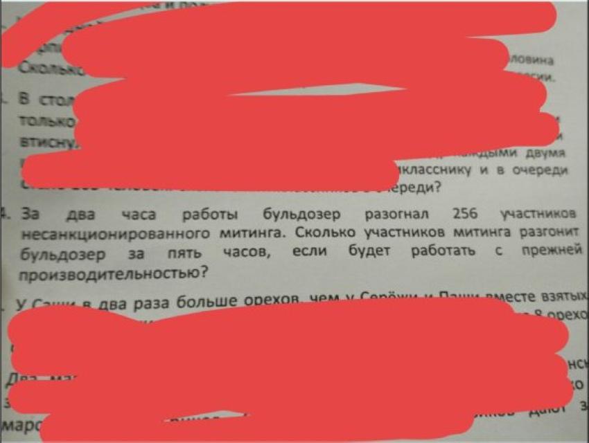 http://pn.vwp.su/img_set22/y56y5_j5f017.jpg